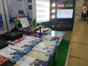 2018-11-24_виставка_Innovation Market_1