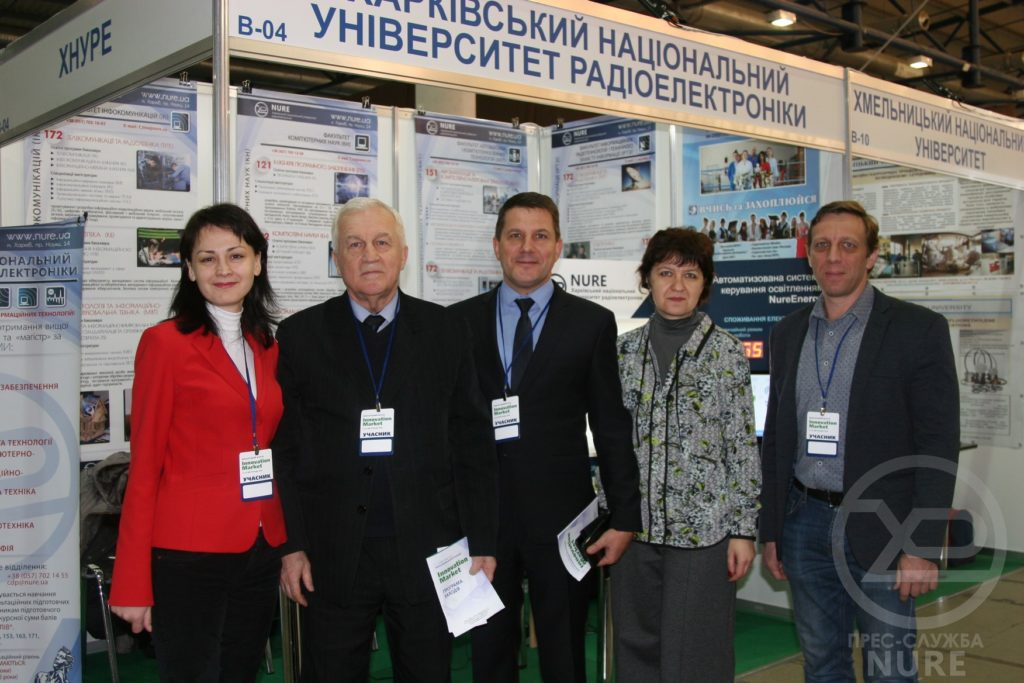 Участие в выставке-форуме «Innovation Market»