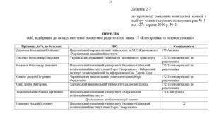 2019-09-03_ГЕР НАЗЯВО_2
