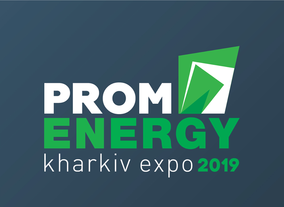 MTS Department took part in PromEnergy2019 exhibition
