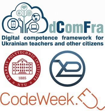 Запрошуємо на вебінар: Рамка цифрових компетенцій для вчителів та інших громадян України/dComFra