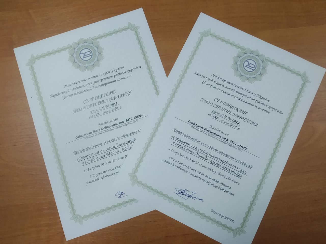 Teachers of the MTS Department improved their qualifications