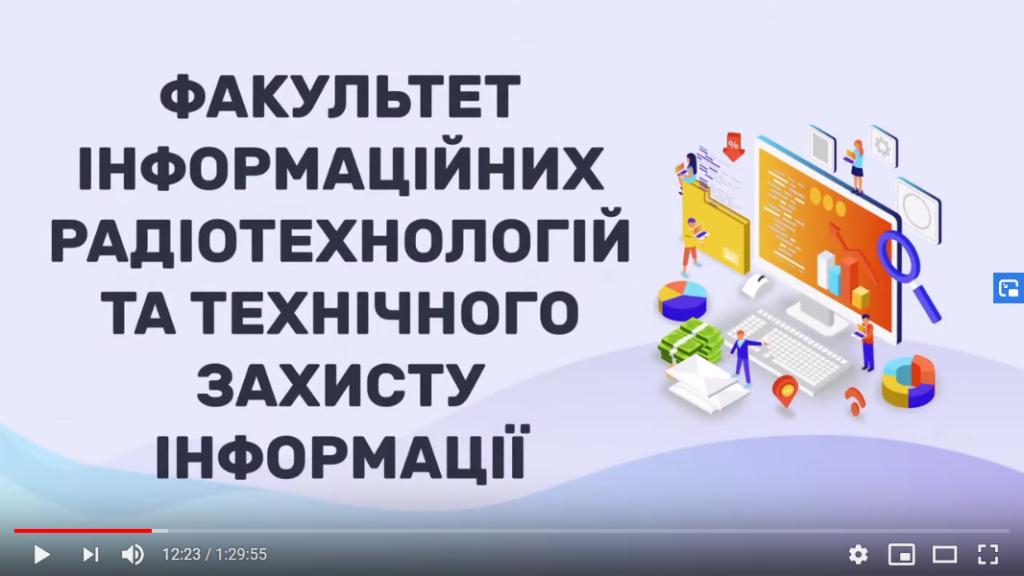 В ХНУРЭ прошел День открытых дверей «On-line NURE»