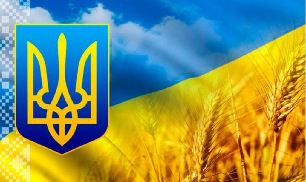 Congratulations on the Day of the Defender of Ukraine and the Day of the Ukrainian Cossacks