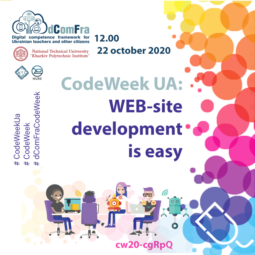 dСomFra СodeWeek UA: WEB-site development is easy