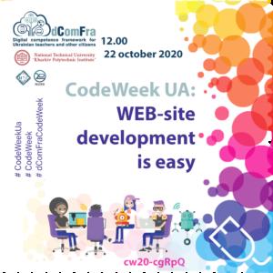 dСomFra СodeWeek UA: WEB-site development is easy