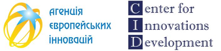 Участие в онлайн дискуссии «Пути развития исследований и инноваций в Украине»