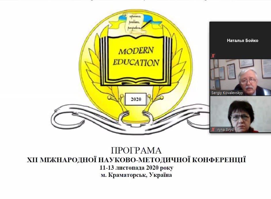 Сотрудники кафедры МТС приняли участие в XII Международной научно-методической конференции «Современное образование — доступность, качество, признание».
