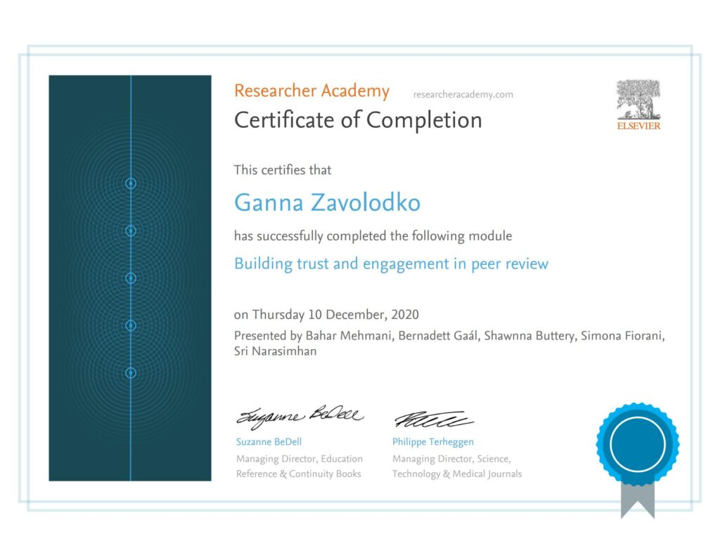 Семинар «Building trust and engagement in peer review»