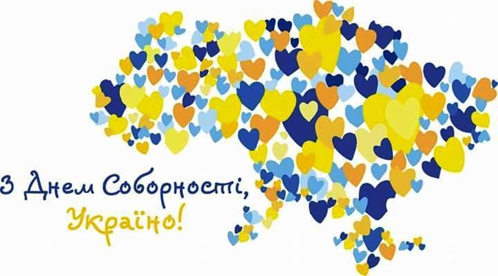 Unity Day of Ukraine