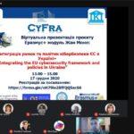 Участие в презентации проекту Эразмус + модуль Жан Моне «Интеграция рамок и политик ЕС по кибербезопасности в Украине»