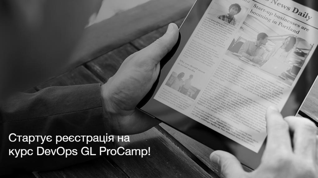 Registration for the DevOps GL ProCamp course starts!