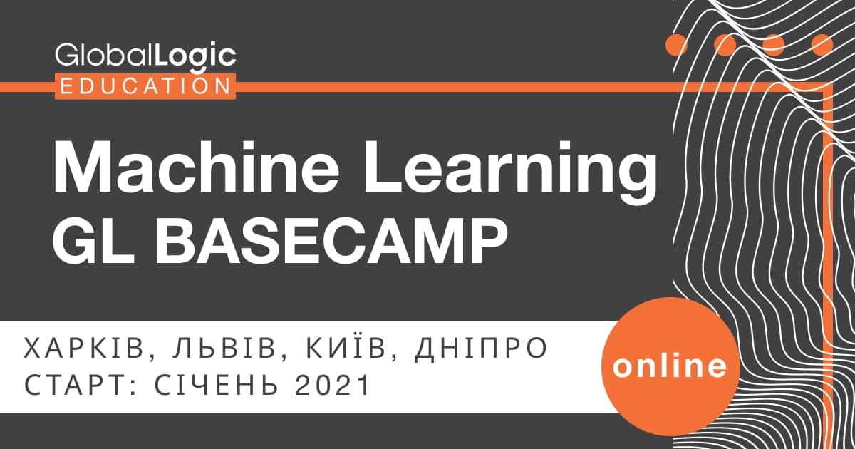 Registration for the online Machine Learning GL BaseCamp has started!