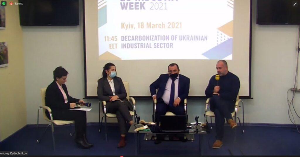 Сотрудник кафедры МТС принял участие в EU Industry Week 2021