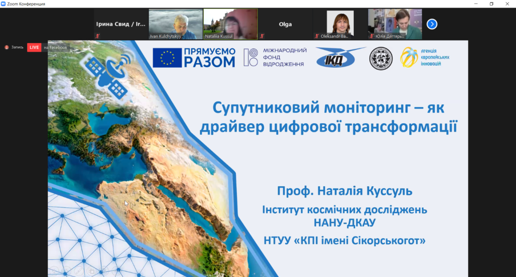 """Participation in the webinar """"Satellite monitoring – as a driver of digital transformation"""""""