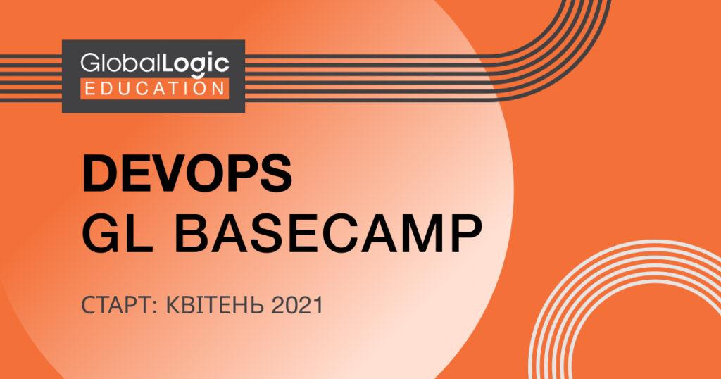DevOps GL BaseCamp
